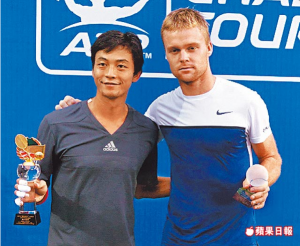 Yen-Hsun Lu with runner-up Jurgen Zopp